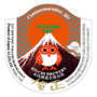 label_hitachino-nest-beer-commemorative-ale